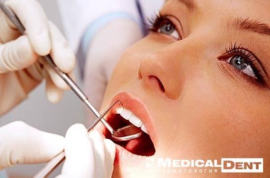 Терапевтическая стоматология в Минске