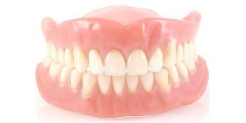 Ортопедическая стоматология в Минске